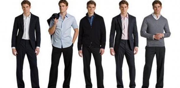 Que roupa usar em uma entrevista de emprego?