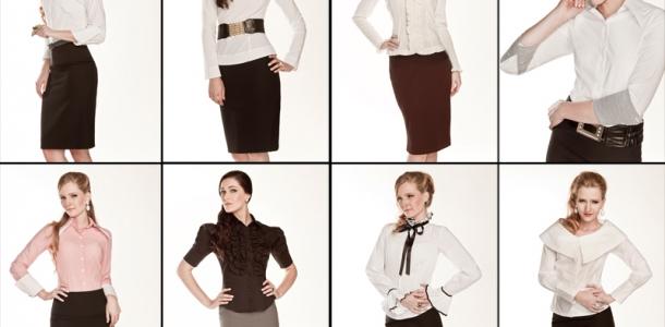 Como deve se vestir uma secretária de sucesso?